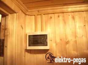 elektrik_spb27
